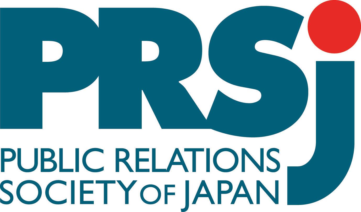 パブリックリレーションズとは | 公益社団法人日本パブリックリレーションズ協会